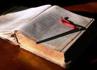 salmo 91 reina valera antigua