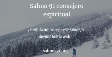 salmo 91 consejero espiritual