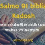 Salmo biblia kadosh 91